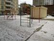 Екатеринбург, ул. Белинского, 206: спортивная площадка возле дома