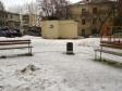 Екатеринбург, ул. Белинского, 206: площадка для отдыха возле дома