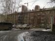 Екатеринбург, Belinsky st., 198: о дворе дома