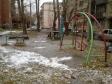 Екатеринбург, Belinsky st., 200А: детская площадка возле дома