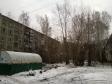 Екатеринбург, ул. Чайковского, 78А: о дворе дома