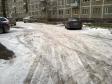 Екатеринбург, ул. Чайковского, 94: спортивная площадка возле дома