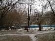 Екатеринбург, Chaykovsky st., 86/1: о дворе дома