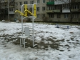 Екатеринбург, Belinsky st., 141: спортивная площадка возле дома
