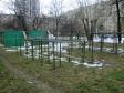 Екатеринбург, Цвиллинга ул, 18: спортивная площадка возле дома