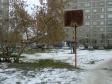 Екатеринбург, ул. Щорса, 30: спортивная площадка возле дома