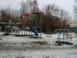 Екатеринбург, Belinsky st., 121: детская площадка возле дома