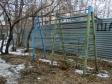 Екатеринбург, Belinsky st., 121: спортивная площадка возле дома