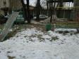 Екатеринбург, Sverdlov st., 4: детская площадка возле дома