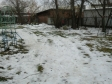 Екатеринбург, Azina st., 39: детская площадка возле дома