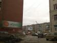 Екатеринбург, Azina st., 30: о дворе дома