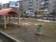Екатеринбург, Azina st., 30: детская площадка возле дома