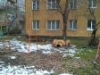 Екатеринбург, ул. Азина, 20/4: спортивная площадка возле дома