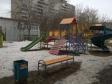 Екатеринбург, Mamin-Sibiryak st., 8: детская площадка возле дома