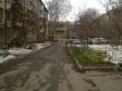 Екатеринбург, Azina st., 18А: о дворе дома