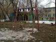 Екатеринбург, ул. Азина, 18А: детская площадка возле дома