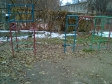 Екатеринбург, Mamin-Sibiryak st., 2А: спортивная площадка возле дома