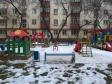 Екатеринбург, Mamin-Sibiryak st., 2: детская площадка возле дома