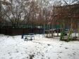 Екатеринбург, Mamin-Sibiryak st., 2: спортивная площадка возле дома