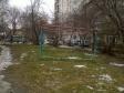 Екатеринбург, ул. Мамина-Сибиряка, 23: спортивная площадка возле дома