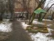 Екатеринбург, Lunacharsky st., 36: спортивная площадка возле дома