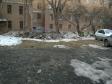 Екатеринбург, Lunacharsky st., 50: детская площадка возле дома